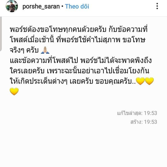 Lời xin lỗi của Porshe Saran trước sự việc trên