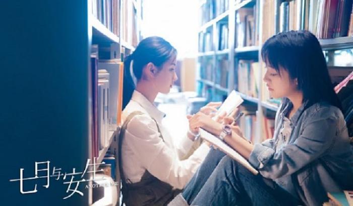 Douban Thất Nguyệt và An Sinh: Bản điện ảnh thành công bao nhiêu thì bản truyền hình thất bại bấy nhiêu ảnh 5