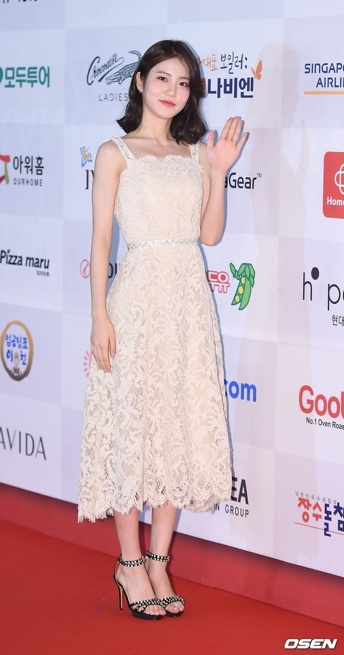 Shin Ye Eun.
