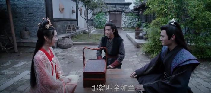 """Cũng tại đây Ngụy Anh đã đặt tên tự cho đứa bé chưa ra đời của sư tỷ là """"Như Lan"""""""