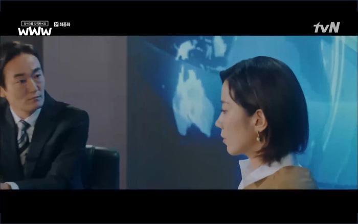 Nhưng Ga Kyung đã tự xuất hiện trên sóng trực tiếp và tố cáo.