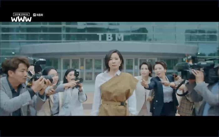 Song Ga Kyung cuối cùng cũng được giải thoát rồi.