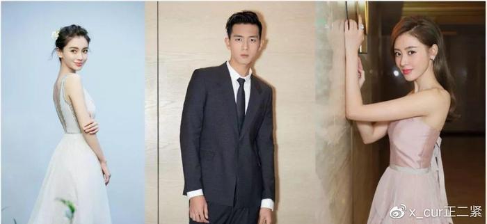 Trương Thiên Ái và Angelababy cùng nhau giành Lý Hiện trong phim mới Người đàn ông bước ra từ ngọn lửa? ảnh 1