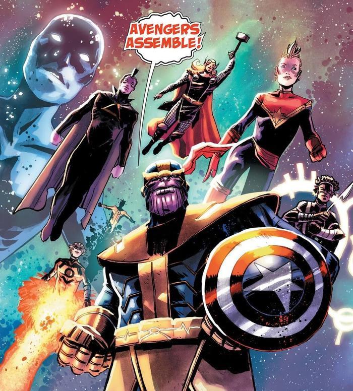 Captain Thanos