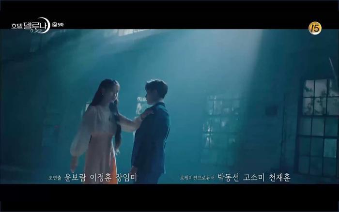 Jang Man Wol bất ngờ xuất hiện để cứu Chan Sung.