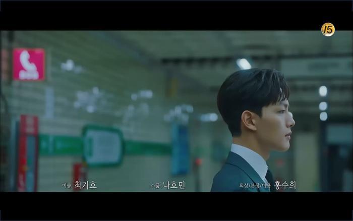 Phim Hotel Del Luna tập 6: IU ghen và giận dỗi vì Yeo Jin Goo gặp bạn gái cũ ảnh 4