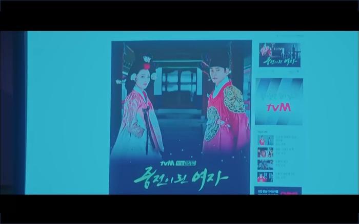 Phim Hotel Del Luna tập 6: IU ghen và giận dỗi vì Yeo Jin Goo gặp bạn gái cũ ảnh 18
