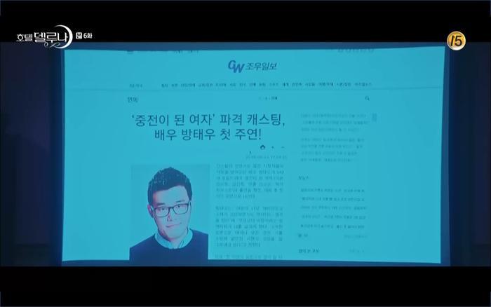 Phim Hotel Del Luna tập 6: IU ghen và giận dỗi vì Yeo Jin Goo gặp bạn gái cũ ảnh 19