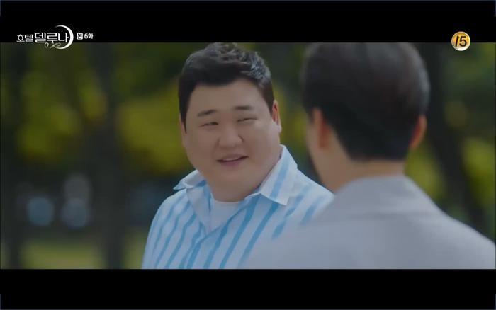 Phim Hotel Del Luna tập 6: IU ghen và giận dỗi vì Yeo Jin Goo gặp bạn gái cũ ảnh 46