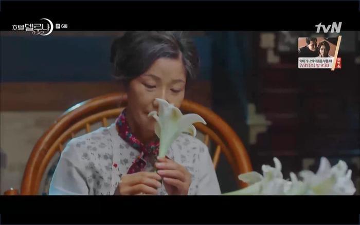 Phim Hotel Del Luna tập 6: IU ghen và giận dỗi vì Yeo Jin Goo gặp bạn gái cũ ảnh 43