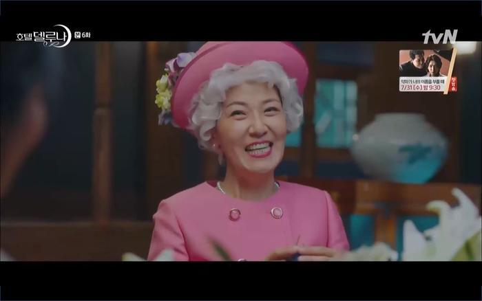 Phim Hotel Del Luna tập 6: IU ghen và giận dỗi vì Yeo Jin Goo gặp bạn gái cũ ảnh 44