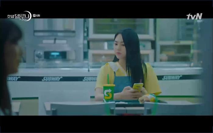 Cô bé Yoo Na đã phát hiện ra sát khí từ âm hồn ma nữ, liệu có giúp ích cho công cuộc bắt ma nữ trở về?