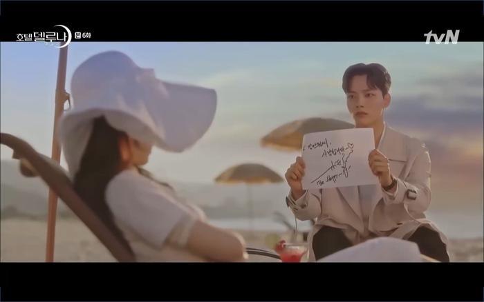 Phim Hotel Del Luna tập 6: IU ghen và giận dỗi vì Yeo Jin Goo gặp bạn gái cũ ảnh 48