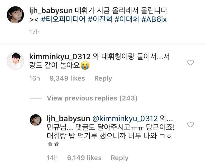 Produce X 101: Kim Min Kyu ghen tuông khi Lee Jin Hyuk đi chơi riêng cùng Lee Dae Hwi ảnh 1