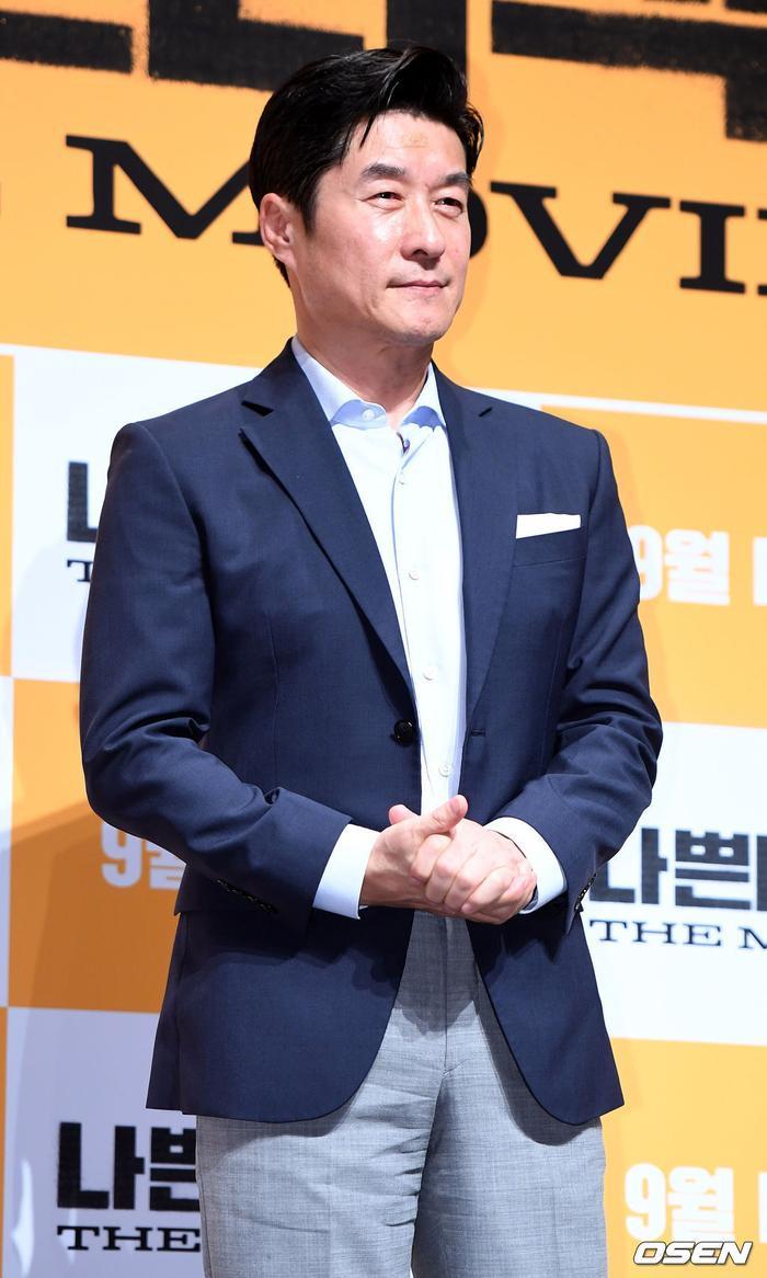 Kim Sang Joong.