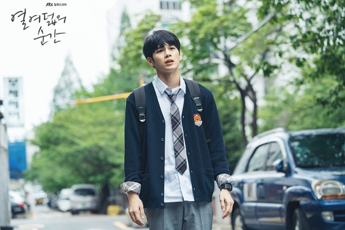 Cặp đôi điều tra 2 kết thúc với thành tích cao nhất  Moments Of 18 của Ong Seong Wu tăng rating trở lại ảnh 3