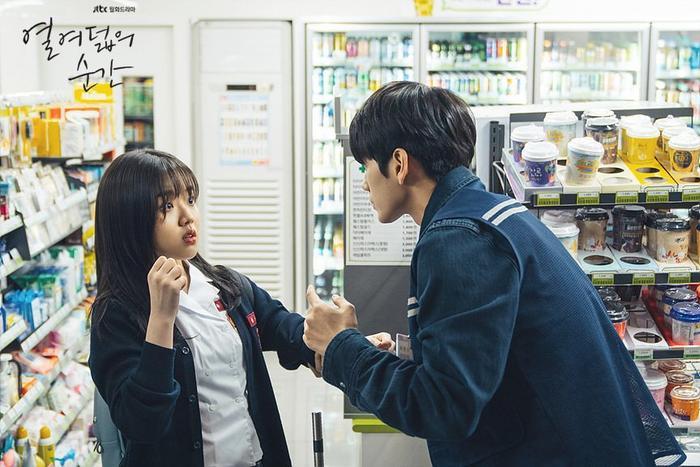 Cặp đôi điều tra 2 kết thúc với thành tích cao nhất  Moments Of 18 của Ong Seong Wu tăng rating trở lại ảnh 2