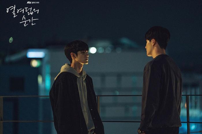 Cặp đôi điều tra 2 kết thúc với thành tích cao nhất  Moments Of 18 của Ong Seong Wu tăng rating trở lại ảnh 4