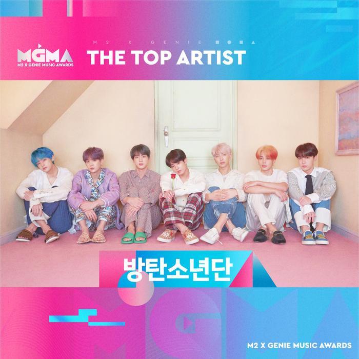 Không thể tham dự nhưng BTS vẫn xuất sắc nhận được Daesang.
