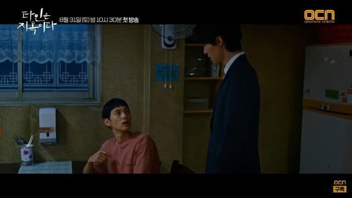 Hell Is Other People: Nổi da gà hơn vai Thần chết ở Goblin, Lee Dong Wook khiến Im Siwan khiếp sợ ảnh 10