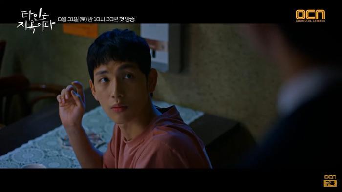 Hell Is Other People: Nổi da gà hơn vai Thần chết ở Goblin, Lee Dong Wook khiến Im Siwan khiếp sợ ảnh 8