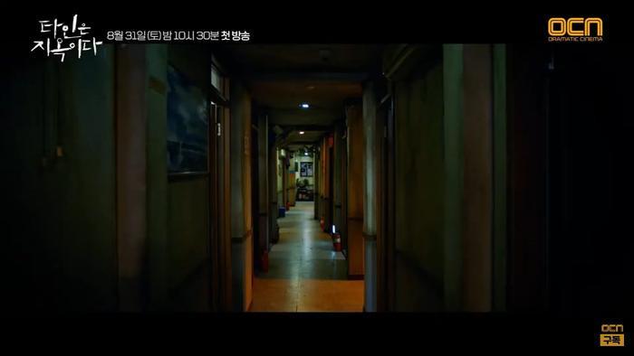 Hell Is Other People: Nổi da gà hơn vai Thần chết ở Goblin, Lee Dong Wook khiến Im Siwan khiếp sợ ảnh 5