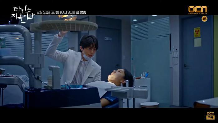 Hell Is Other People: Nổi da gà hơn vai Thần chết ở Goblin, Lee Dong Wook khiến Im Siwan khiếp sợ ảnh 3