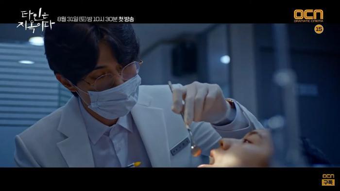 Hell Is Other People: Nổi da gà hơn vai Thần chết ở Goblin, Lee Dong Wook khiến Im Siwan khiếp sợ ảnh 2