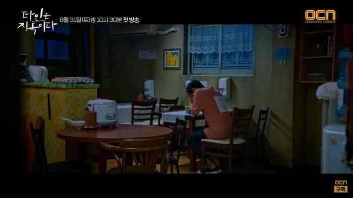 Hell Is Other People: Nổi da gà hơn vai Thần chết ở Goblin, Lee Dong Wook khiến Im Siwan khiếp sợ ảnh 6