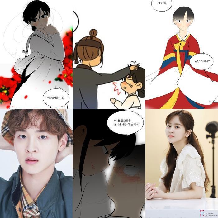 KBS đổi lịch chiếu phim tối thứ Hai, Ba  Bạn trai của Nhã Phương Kang Tae Oh khoe ảnh đẹp trên Instagram ảnh 1
