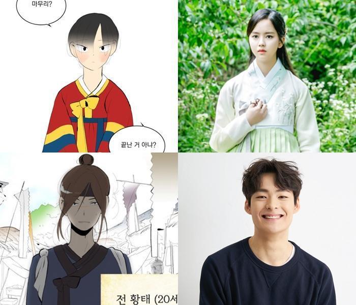 KBS đổi lịch chiếu phim tối thứ Hai, Ba  Bạn trai của Nhã Phương Kang Tae Oh khoe ảnh đẹp trên Instagram ảnh 0