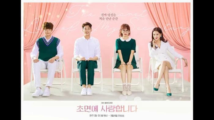 KBS đổi lịch chiếu phim tối thứ Hai, Ba  Bạn trai của Nhã Phương Kang Tae Oh khoe ảnh đẹp trên Instagram ảnh 4