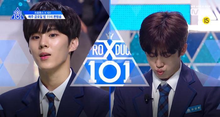 Produce X 101: Sức ảnh hưởng đáng gớm của Kim Woo Seok  Kim Yo Han, sẽ đánh bại Kang Daniel? ảnh 5
