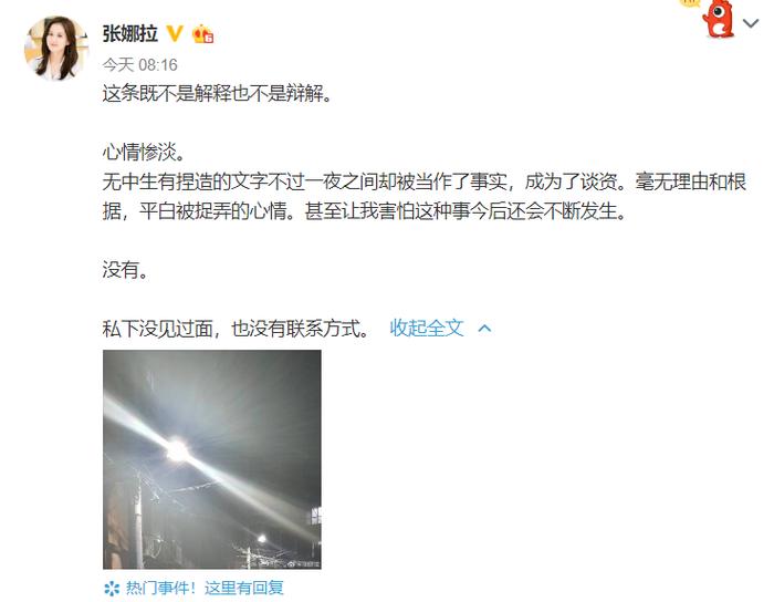 Jang Nara lên tiếng về tin đám cưới với Kim Nam Gil: Tôi cảm thấy mình bị trêu chọc ảnh 2