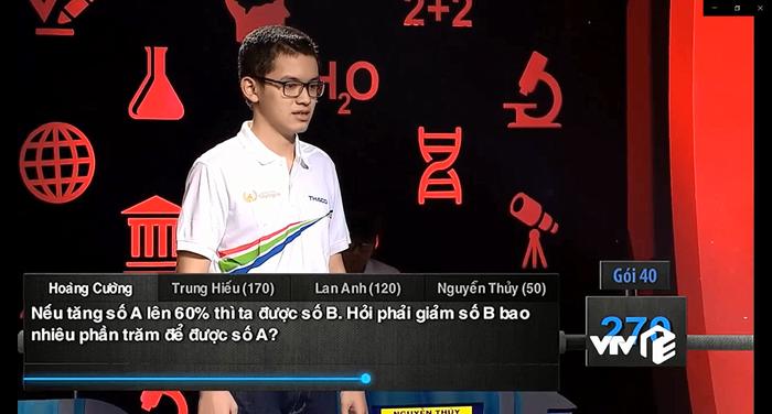 """Nguyễn Hoàng Cường nhận được câu hỏi được cho rằng là """"cực khó"""" từ phía chương trình. Ảnh cắt từ clip"""