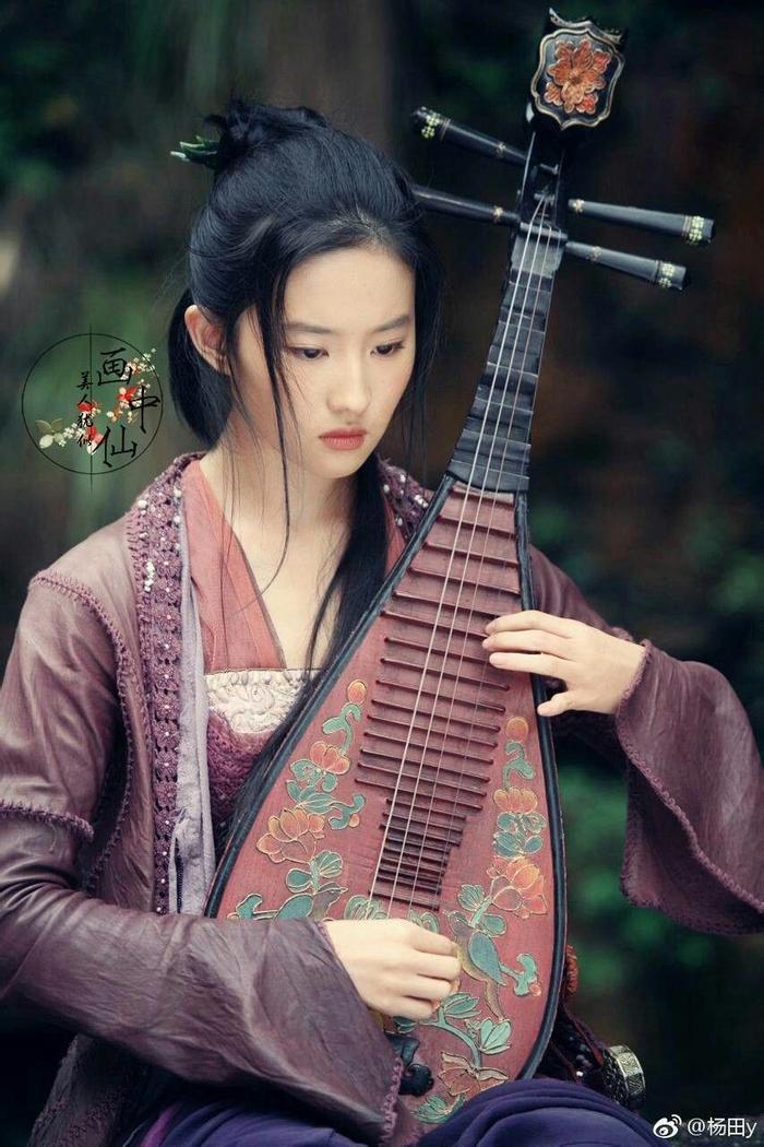 Lưu Diệc Phi trong Vua Kungfu.