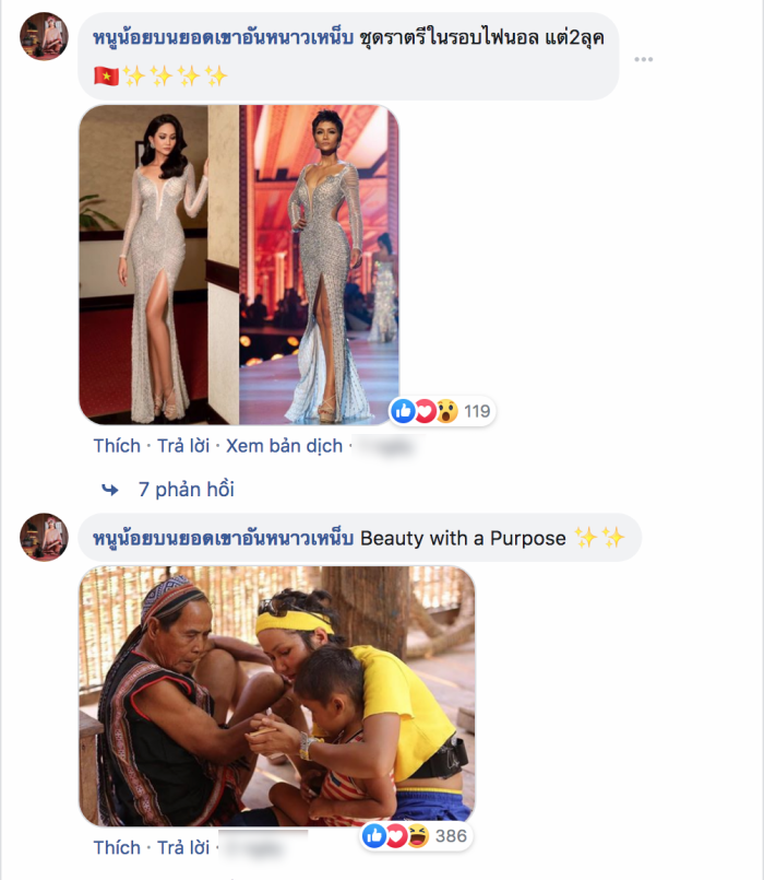 Fan Thái phát cuồng, bình luận rôm rả với hình ảnh HHen Niê đựng chôm chôm trong túi hiệu 12 triệu ảnh 2