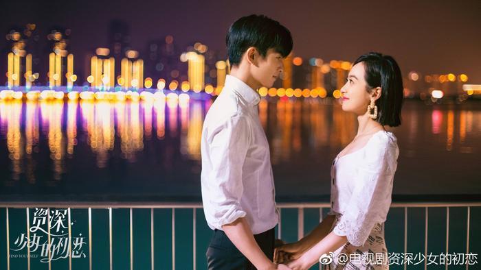 Phiên bản tiếng Trung của Chị đẹp mua cơm ngon cho tôi do Tống Uy Long  Tống Thiến đóng sẽ lên sóng sau khi Cố lên, bạn tuyệt vời kết thúc ảnh 3