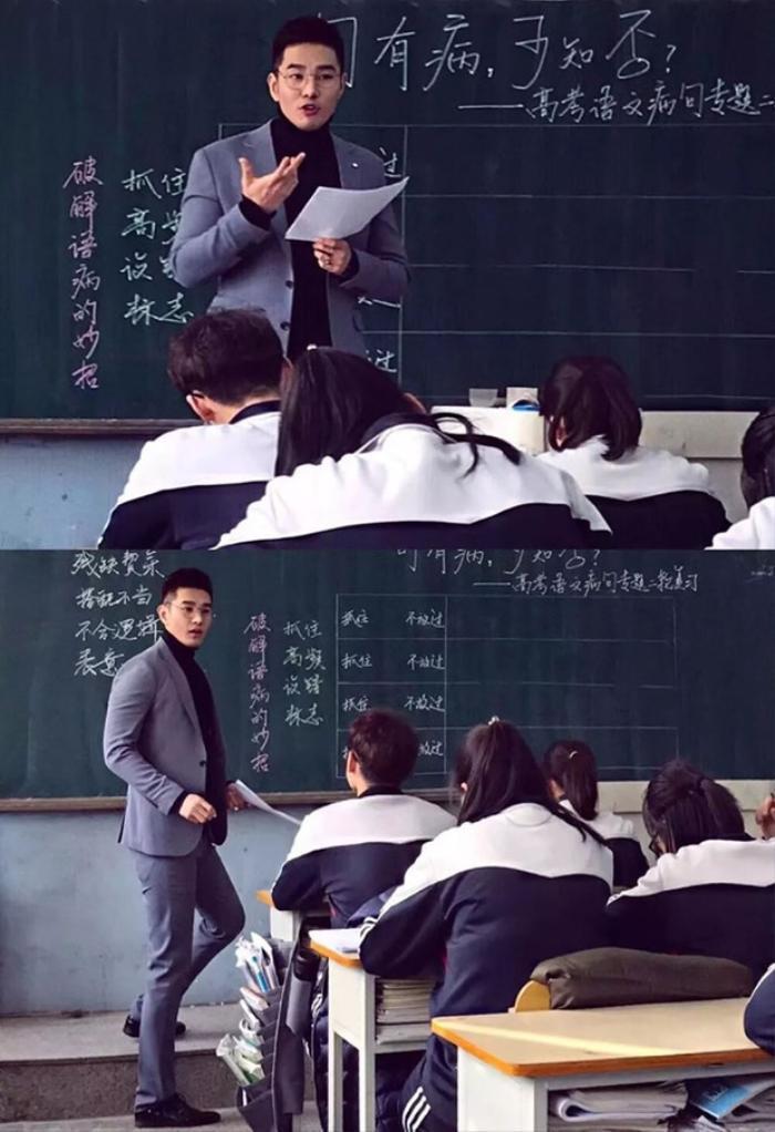 Phải chăng đây là một cảnh quay của bộ phim thanh xuân vườn trường Trung Quốc nào đó?