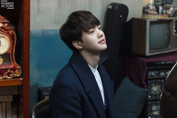 Song Kang.