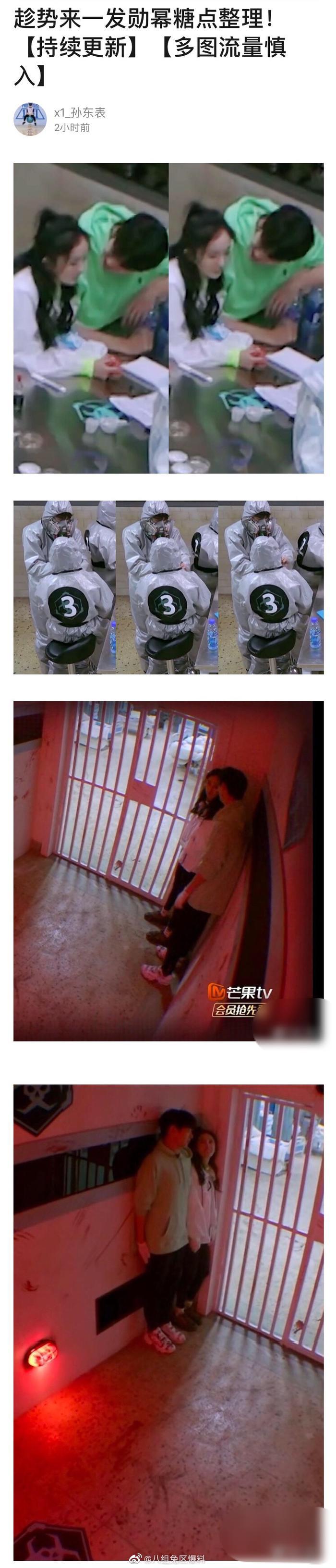 Rộ lên tin đồn Nguỵ Đại Huân sắm nhẫn kim cương khủng 5 Carat để cầu hôn Dương Mịch? ảnh 21