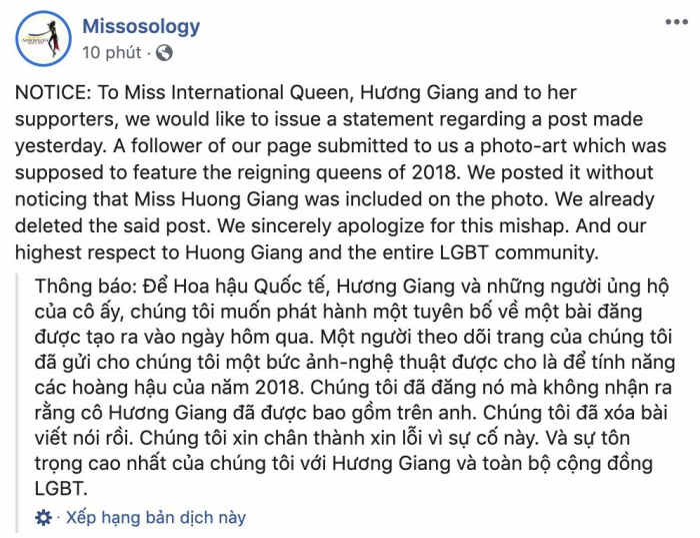 """Missosology chính thức xin lỗi Hương Giang, giải thích đây là """"sự cố"""" ngoài ý muốn."""