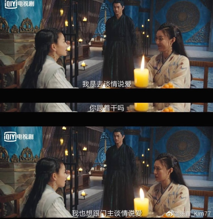 Từ 'Chiêu Diêu' sang 'Trường quân đội Liệt Hỏa', Trương Hâm và Bạch Lộc vẫn dính nhau như sam ảnh 9