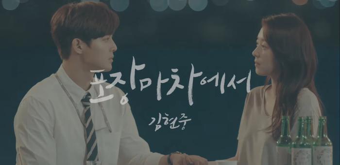 Kim Hyun Joong tái xuất làng nhạc với ca khúc ballad The Smile In Wine.
