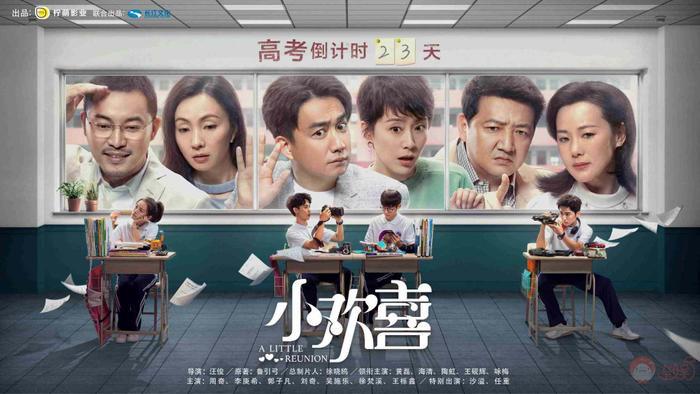 Dương Mịch làm khách mời đặc biệt trên phim truyền hình Tiểu hoa hỉ ảnh 2