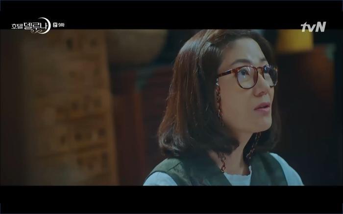 Chan Sung đã được thần Ma Go chuyển cho thuốc giải mắt âm dương.