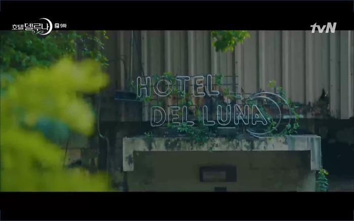 Phim Hotel Del Luna tập 9: IU tan biến ngay trước mắt Yeo Jin Goo, Lee Tae Seo tái sinh thành cảnh sát? ảnh 5