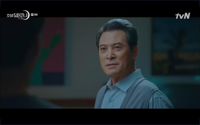 Chan Sung mượn cớ đưa chủ tịch cũ đến Del Luna để gặp Man Wol.