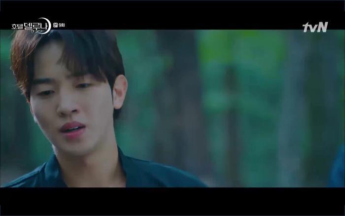 Yeon Woo đã tái sinh?