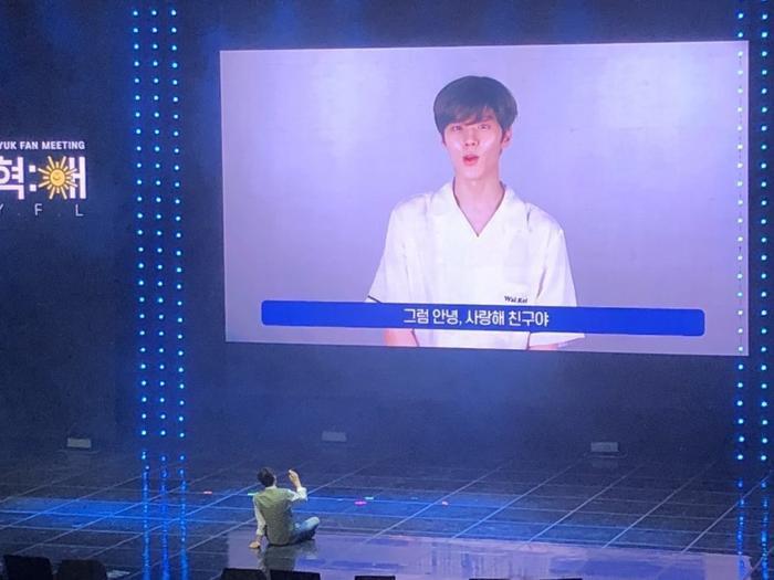 Produce X 101: Kim Min Kyu dự họp fan của Lee Jin Hyuk, Kim Woo Seok (X1) gửi video nhắn nhủ xúc động ảnh 19